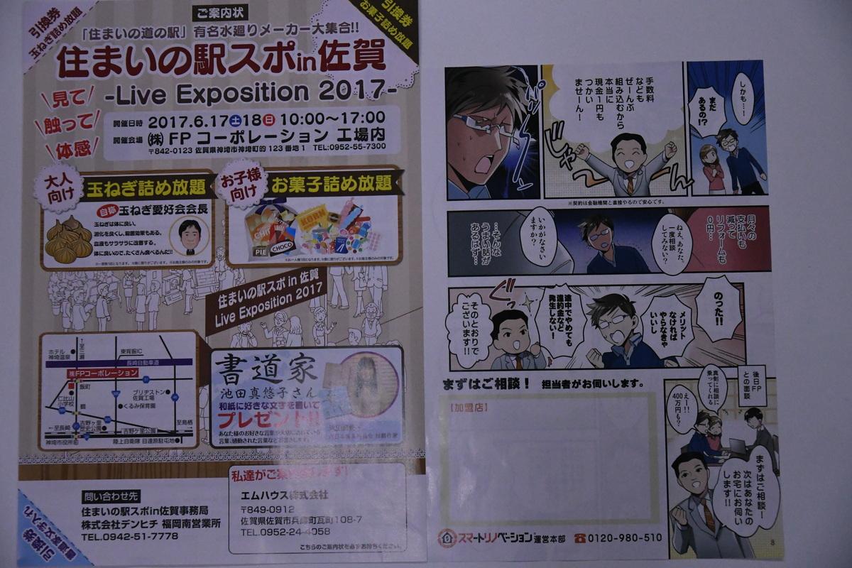 201766174142.JPG