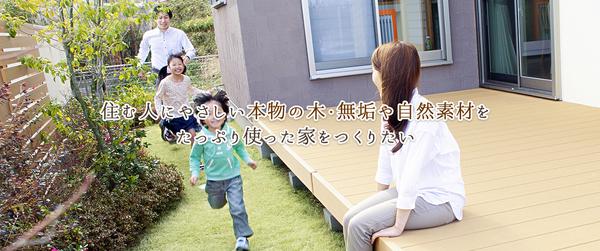 家を買う!虎の巻④+⑤Ⅱデザインハウス佐賀